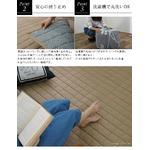 ウォッシャブル ラグマット/絨毯 【130cm×185cm ベージュ】 長方形 通年可 綿100% 防滑 軽量 スミノエ 『チノクロスキルト』