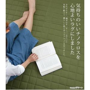 ウォッシャブル ラグマット/絨毯 【185cm×185cm グリーン】 正方形 通年可 綿100% 防滑 軽量 スミノエ 『チノクロスキルト』 - 拡大画像