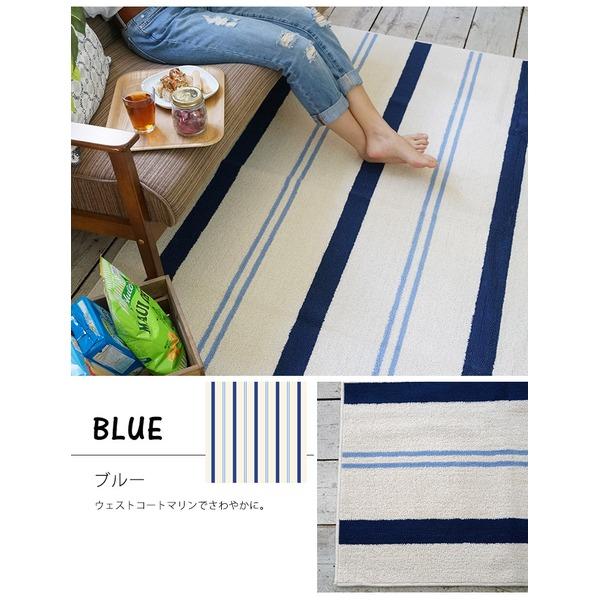スミノエ ウォッシャブル 綿混 ラグ マリンボーダー 185×240cm ブルー 【日本製】のカラー:ブルー