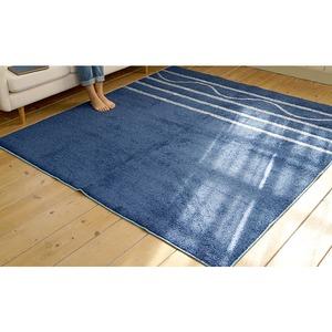 涼感 ラグマット/絨毯 【190cm×190cm ブルー】 正方形 日本製 防ダニ 防滑 スミノエ 『マリンサーフ』 〔リビング〕 - 拡大画像