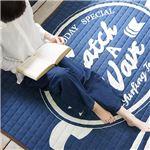 キルティング ラグマット/絨毯 【130cm×185cm ブルー】 長方形 綿100% 洗える 防滑 床暖房対応 『サーフウェーブ』