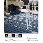 キルティング ラグマット/絨毯 【185cm×185cm グリーン】 正方形 綿100% 洗える 防滑 床暖房対応 『サーフウェーブ』