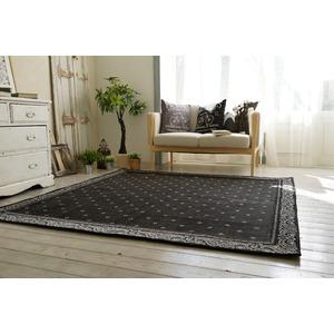 シェニールプリント ラグマット/絨毯 【130cm×185cm ブラック】 長方形 洗える 折りたたみ 『バンダナボーダー』 〔リビング〕 - 拡大画像