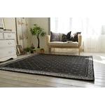 シェニールプリント ラグマット/絨毯 【200cm×250cm ブラック】 長方形 洗える 折りたたみ 『バンダナボーダー』 〔リビング〕