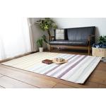 モダンウィルトン ラグマット/絨毯 【マルチカラー】 長方形 トルコ製 ホットカーペット対応 『ゼファー』