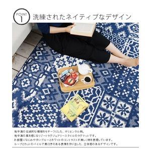 防ダニ ラグマット/絨毯 【185cm×240cm ブルー】 長方形 日本製 洗える ホットカーペット対応 『トカーニ』 〔リビング〕 - 拡大画像
