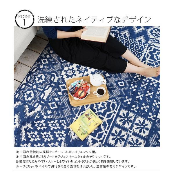 おすすめ!おしゃれなラグマット 防ダニ ラグマット/絨毯 日本製 洗える ホットカーペット対応『トカーニ』〔リビング〕画像01