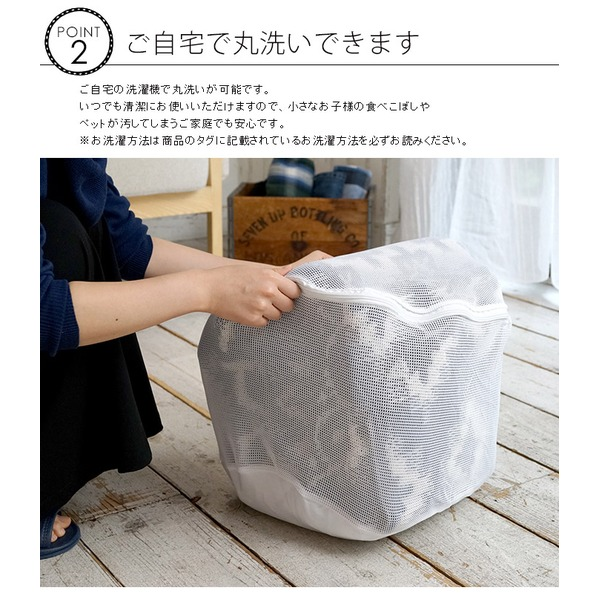 おすすめ!おしゃれなラグマット 防ダニ ラグマット/絨毯 日本製 洗える ホットカーペット対応『トカーニ』〔リビング〕画像02