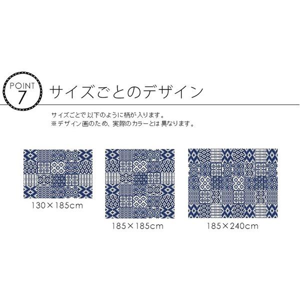 おすすめ!おしゃれなラグマット 防ダニ ラグマット/絨毯 日本製 洗える ホットカーペット対応『トカーニ』〔リビング〕画像04
