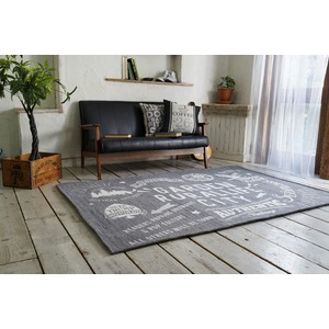 ゴブランシェニール ラグマット/絨毯 【130cm×190cm グレー】 長方形 洗える スミノエ 『ルーラル』 〔リビング〕 - 拡大画像
