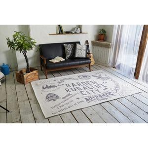 ゴブランシェニール ラグマット/絨毯 【190cm×190cm チャコール】 正方形 洗える スミノエ 『ルーラル』 〔リビング〕 - 拡大画像