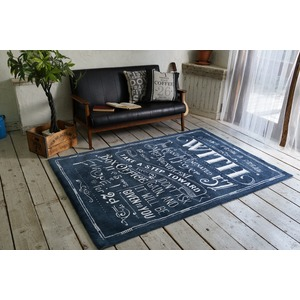 ヴィンテージ風 ラグマット/絨毯 【130cm×190cm ブルー】 長方形 マイクロファイバー 『ノイル』 〔リビング〕 - 拡大画像