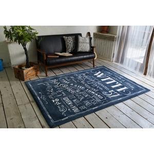 ヴィンテージ風 ラグマット/絨毯 【190cm×190cm ブルー】 正方形 マイクロファイバー 『ノイル』 〔リビング〕 - 拡大画像