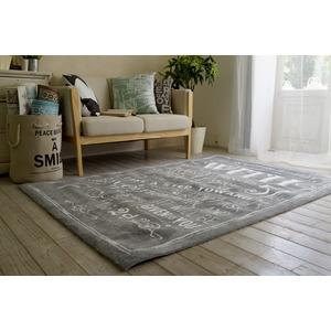 ヴィンテージ風 ラグマット/絨毯 【190cm×190cm グレー】 正方形 マイクロファイバー 『ノイル』 〔リビング〕 - 拡大画像