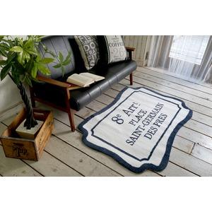 ヴィンテージ調 ラグマット/絨毯 【90cm×130cm ブルー】 長方形 ホットカーペット対応 『ルティエ』 〔リビング〕 - 拡大画像