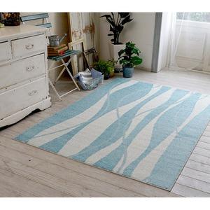 キシリトール 涼感ラグ/絨毯 【130cm×185cm ブルーグリーン】 長方形 日本製 綿混 『ホワイトホース』 〔リビング〕 - 拡大画像