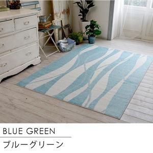 キシリトール 涼感ラグ ホワイトホース 130×185cm ブルーグリーン