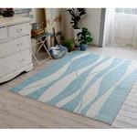 キシリトール 涼感ラグ/絨毯 【185cm×185cm ブルーグリーン】 正方形 日本製 綿混 『ホワイトホース』 〔リビング〕