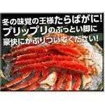 冷凍ボイルタラバ肩脚特選(エアブラスト) 2kg