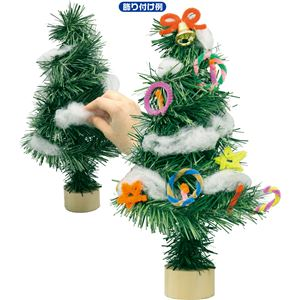 クリスマスツリー作り - 拡大画像
