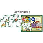 (まとめ)アーテック 百人一首カードゲーム 【×15セット】