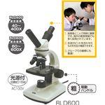 ステージ上下顕微鏡 RLD600 光源付き