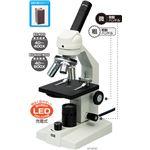 生物顕微鏡 EC400/600(木箱付)