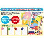 (まとめ)アーテック 混色カード学習セット 春夏秋冬デザイン4種セット 【×50セット】