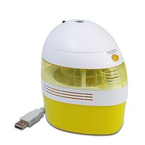 (まとめ)アーテック イルミネーション&加湿器(黄) 【×40セット】 - 拡大画像