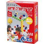 (まとめ)アーテック Artecブロック/カラーブロック 【ゲームクリエイターセット】 130pcs ABS製 【×5セット】