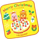 (まとめ)アーテック クリスマスハンカチ(いちごのかずは?) 【×40セット】
