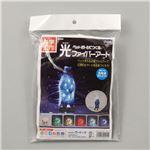 (まとめ)アーテック ペットボトル光ファイバーアート(工作キット) LEDライト/超軽量粘土付き 【×10セット】