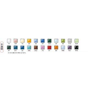 (まとめ)アーテック 七宝焼き用絵の具 【不透明】 No.20 黄 100g 【×5セット】 - 拡大画像