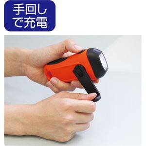 (まとめ)アーテック 手回しソーラー携帯充電器 【×60セット】
