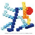 Artecブロック/カラーブロック 【クールカラーセット】
