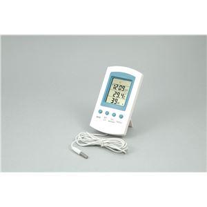 (まとめ)アーテック デジタル気象計 【×5セット】 - 拡大画像