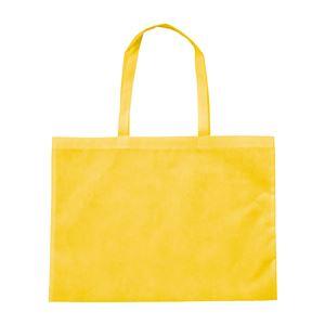 (まとめ)アーテック 作品収納バッグ/トートバッグ 【大】 不織布 イエロー(黄) 【×50セット】 - 拡大画像