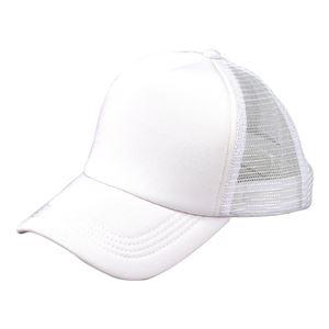 (まとめ)カラーダンスキャップ ホワイト 【×10個セット】 - 拡大画像