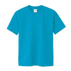 (まとめ)ATドライTシャツ 130cm ターコイズ 150g ポリ100% 【×10個セット】 - 拡大画像