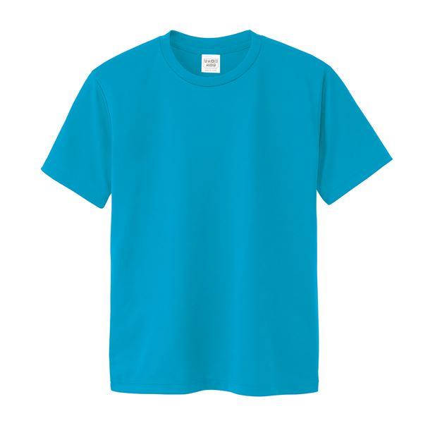 (まとめ)ATドライTシャツ 130cm ターコイズ 150g ポリ100% 【×10個セット】