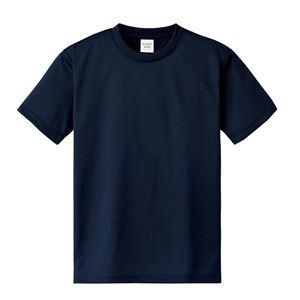 (まとめ)ATドライTシャツ 130cm ネイビー 150g ポリ100% 【×10個セット】 - 拡大画像
