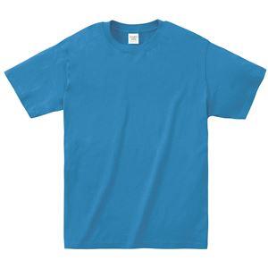 (まとめ)ATドライTシャツ L ターコイズ 150g ポリ100% 【×10個セット】 - 拡大画像