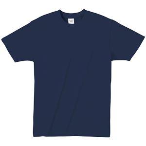 (まとめ)ATドライTシャツ S ネイビー 150g ポリ100% 【×10個セット】 - 拡大画像