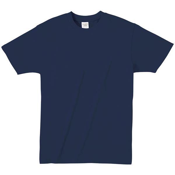 (まとめ)ATドライTシャツ S ネイビー 150g ポリ100% 【×10個セット】