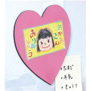 (まとめ)ありがとうマグネットシート ハート 【×10個セット】 - 拡大画像