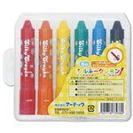 (まとめ)シルキークレヨン 6色組 【×10個セット】