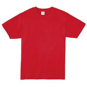 (まとめ)ATドライTシャツ 150cm レッド 150g ポリ100% 【×10個セット】 - 拡大画像