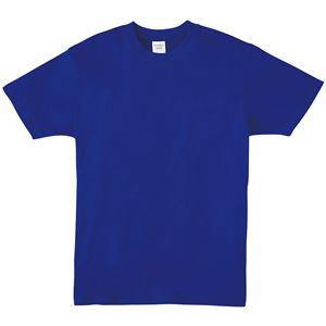 (まとめ)ATドライTシャツ 150cm ブルー 150g ポリ100% 【×10個セット】 - 拡大画像