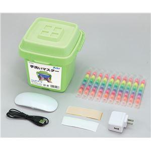 手洗いマスター BOX小セット 手洗い指導マニュアル付き - 拡大画像