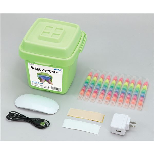 手洗いマスター BOX小セット 手洗い指導マニュアル付き